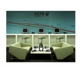 Nurus Adb Commercial Bank