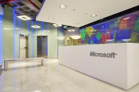 Nurus Microsoft 6