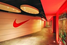 Nurus Nike 4