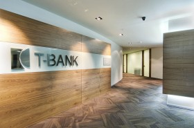 Nurus T Bank Gm (5)