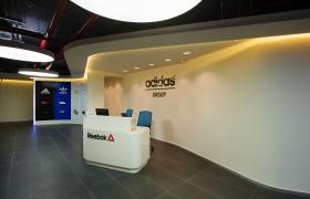 Adidas Galeri 3