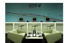 Nurus Adb Commercial Bank