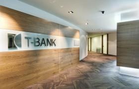 Nurus T Bank Genel Mudurluk