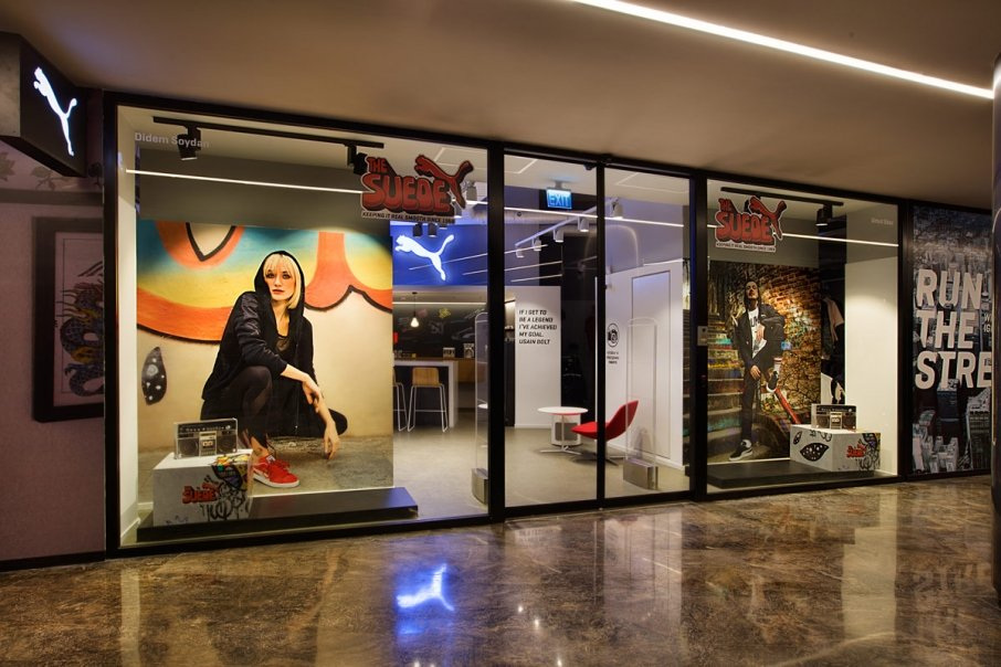 Puma Gallery 1