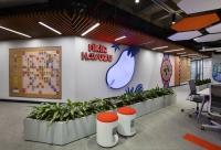 Türkiye İş Bankası Çevik Atölye Ofisi R2 puf