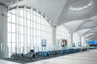 Nurus Eon Terminal istanbul Airport G1