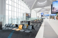 Nurus Eon Terminal istanbul Airport G3