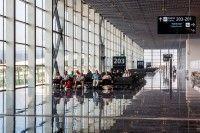 Nurus Terminal Salonlar 2