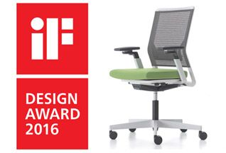 Nurus if Design Award 2015 Logo